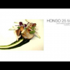 HONGOS (COCINA DE VANGUARDIA 4)