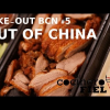 TAKE-OUT BARCELONA #5 OUT OF CHINA