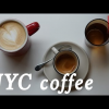 The New York Food Chronicles: COFFEE