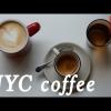 The New York Food Chronicles: COFFEE