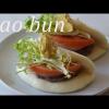 Cómo hacer hamburguesa casera con pan bao paso a paso en el microondas