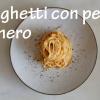 Spaghetti al pesto gomero