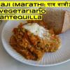 CURRY VEGETARIANO A LA MANTEQUILLA Pav bhaji (Marathi: पाव भाजी)