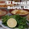 El mejor desayuno de Beirut مطعم السوسي Al Soussi Restaurant