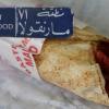 BEIRUT STREET FOOD I Comida callejera en Beirut